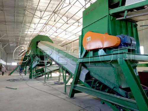 Municipal Solid Waste Management Plant